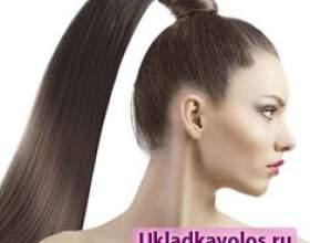 Довге волосся, спробуйте кінський хвіст фото