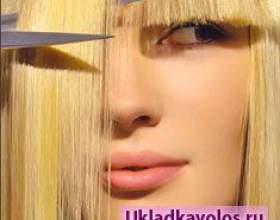Як позбавиться від волосся, що січеться фото