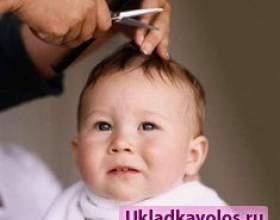 Як підстригти дитину вдома машинкою? фото