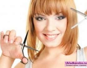 Як правильно підстригти чубчик: підказки від перукарів фото