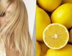 Освітлення волосся лимоном в домашніх умовах фото