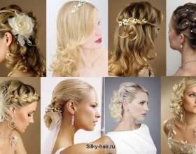 Весільна зачіска на середні волосся фото