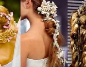 Весільна зачіска коса фото
