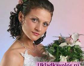Весільні зачіски: поради щодо вибору фото