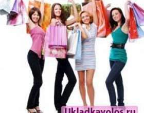 Успішний шопінг: корисні правила фото