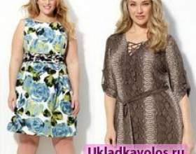 Вибираємо плаття для повних жінок фото